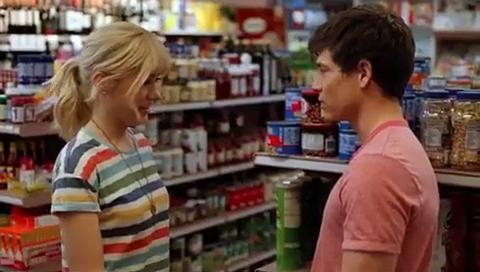 مشاهدة فيلم Emerson Heights (2020) مترجم HD اون لاين