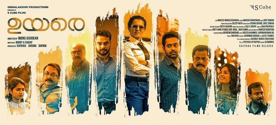 مشاهدة فيلم Uyare (2019) مترجم HD اون لاين