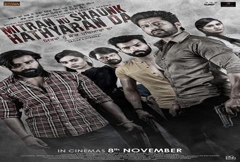 مشاهدة فيلم Mitran Nu Shauk Hathyaran Da (2019) مترجم HD اون لاين