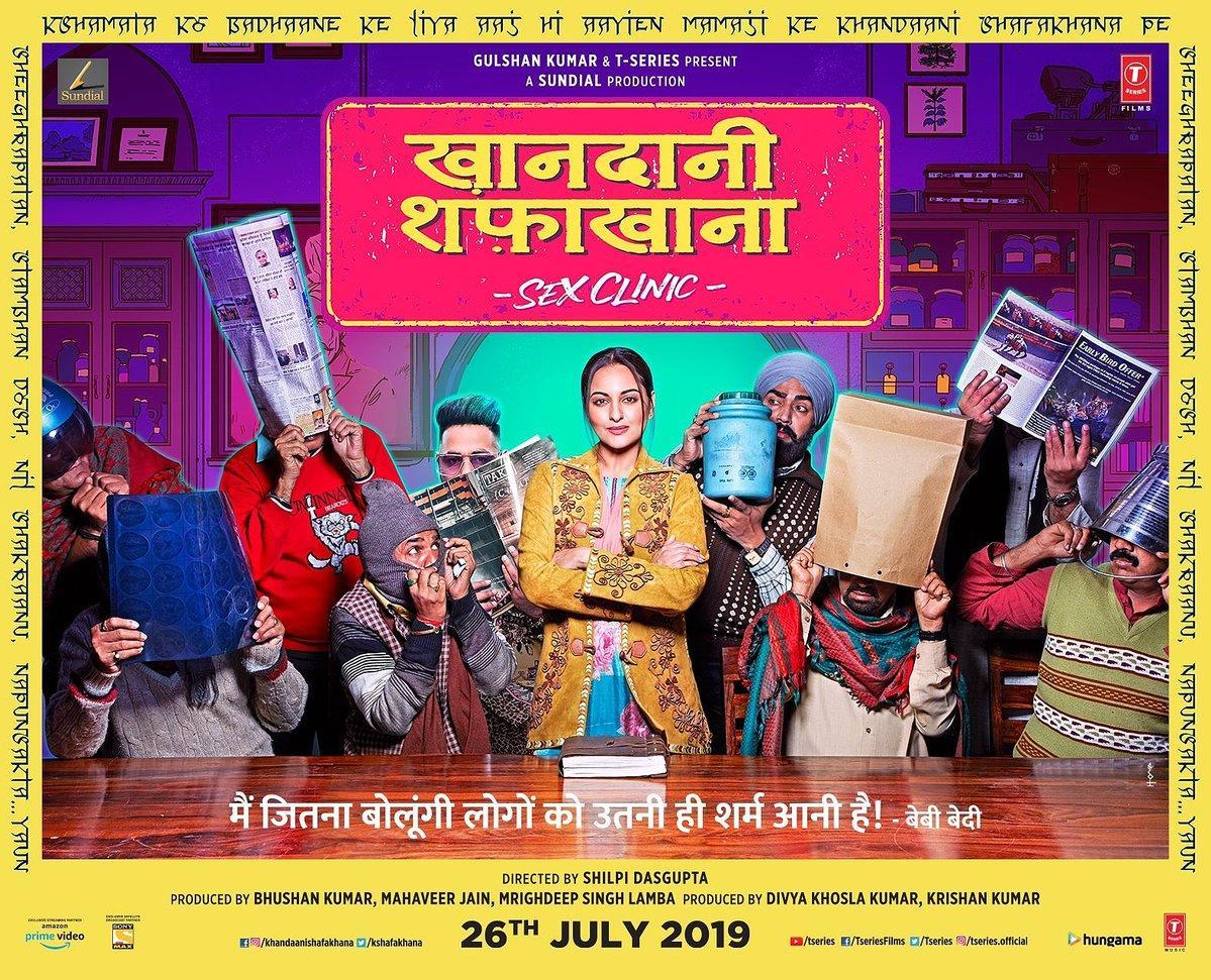 مشاهدة فيلم Khandani Shafakhana (2019) مترجم HD اون لاين