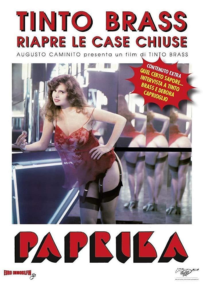 فيلم Paprika 1991 مترجم (للكبار فقط)
