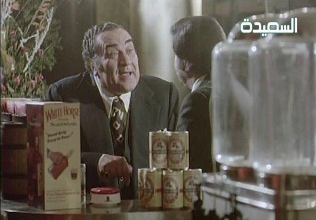 فيلم علامة x معناها الخطا 1980 HD DVD اون لاين