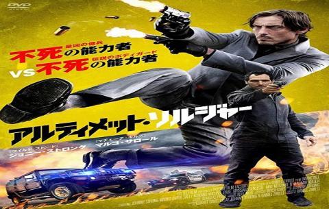 مشاهدة فيلم Invincible (2020) مترجم HD اون لاين