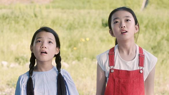 مشاهدة فيلم Bori (2020) مترجم HD اون لاين