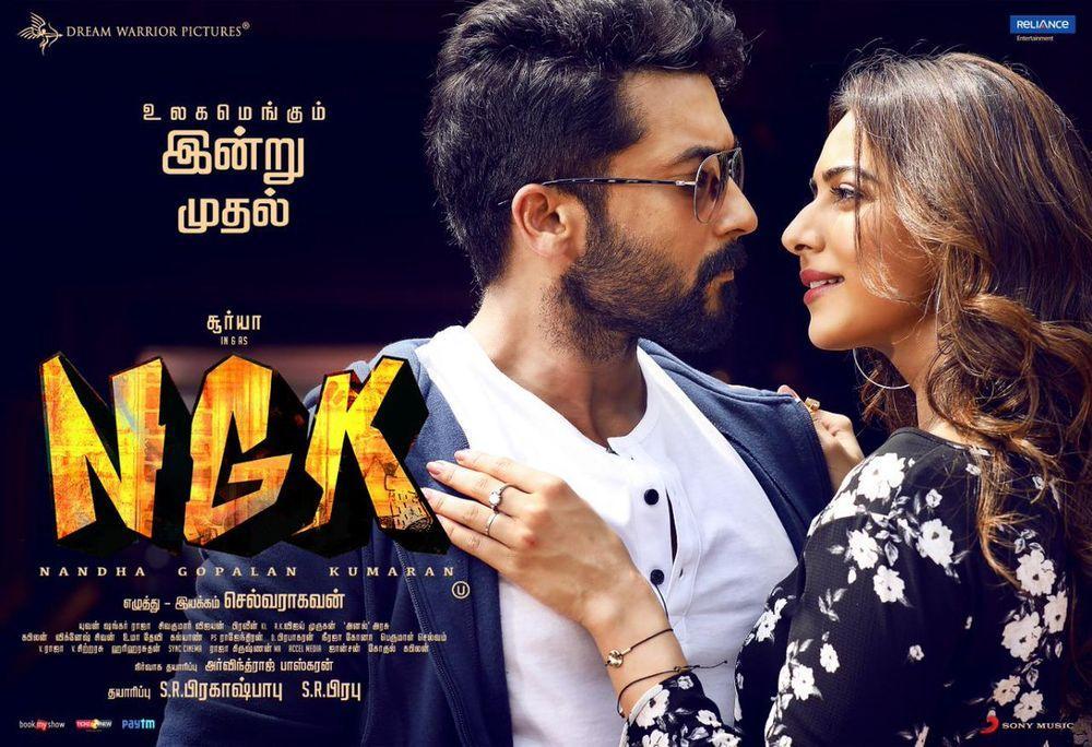 مشاهدة فيلم NGK (2019) مترجم HD اون لاين