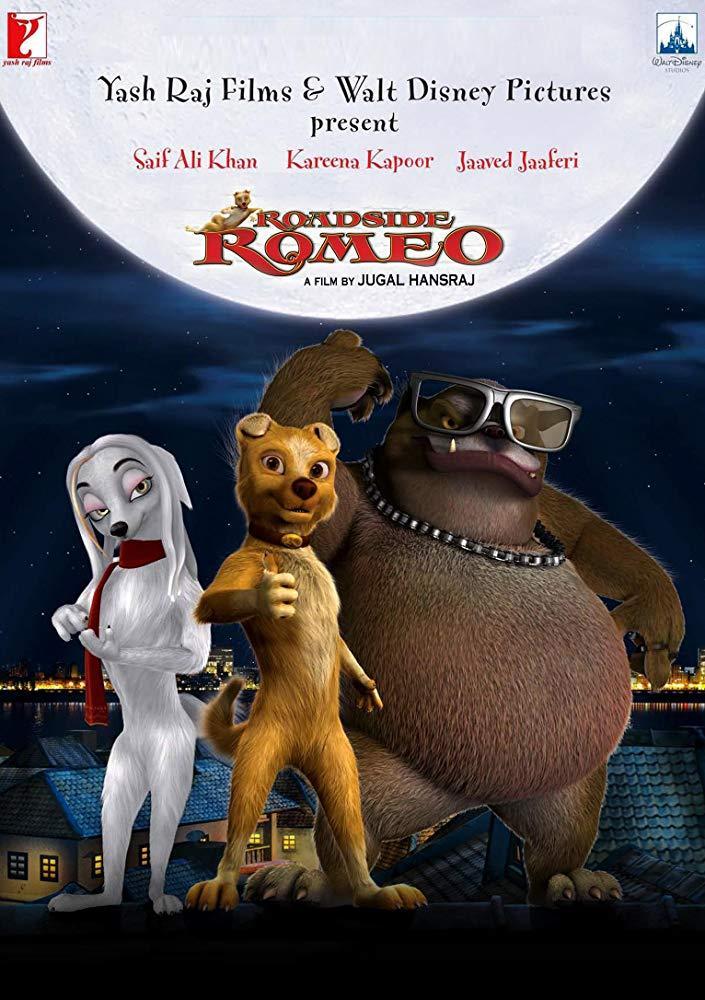 فيلم Roadside Romeo 2008 مترجم
