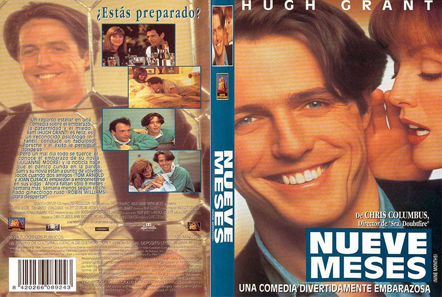 multiplicity 1996 مترجم