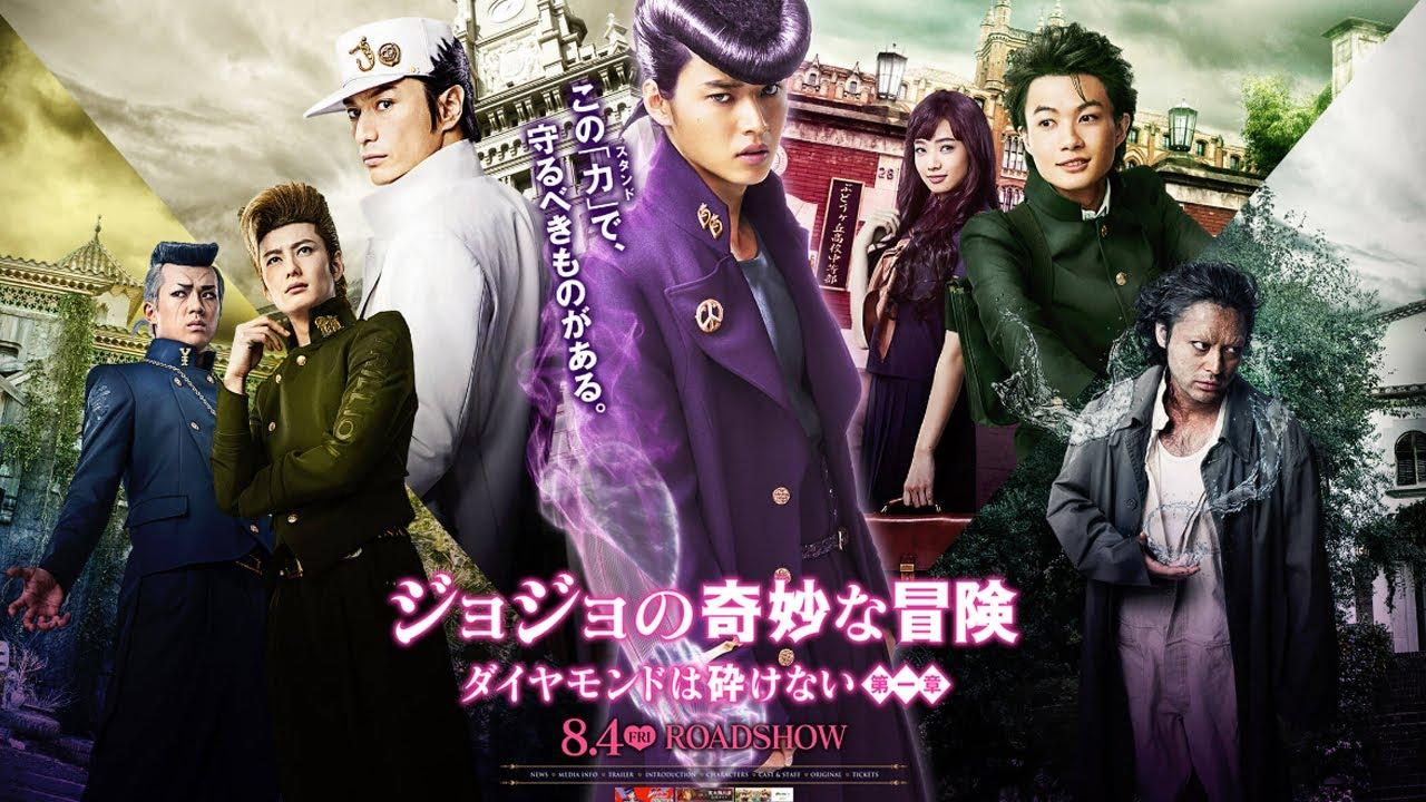 فيلم Jojo's Bizarre Adventure: Diamond is Unbreakable 2017 مترجم