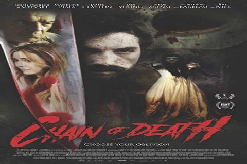 مشاهدة فيلم The Chain (2019) مترجم HD اون لاين