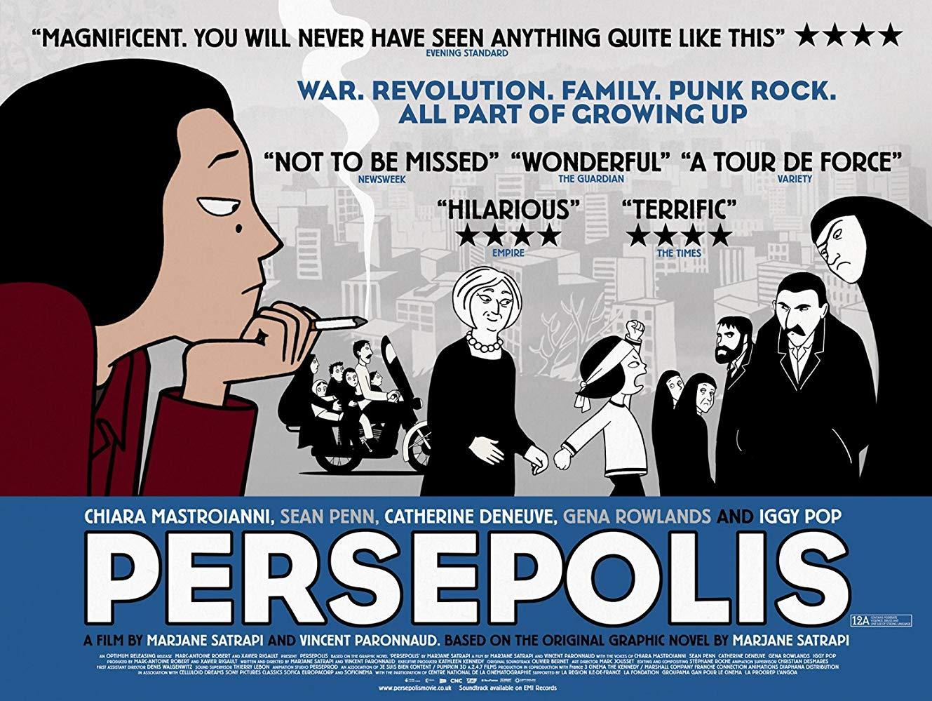 فيلم Persepolis 2007 مترجم