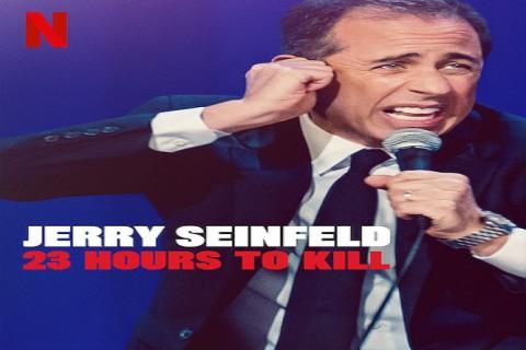 مشاهدة فيلم Jerry Seinfeld 23 Hours To Kill (2020) مترجم HD اون لاين
