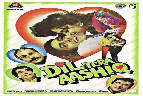 مشاهدة فيلم Dil Tera Aashiq (1993) مترجم HD اون لاين