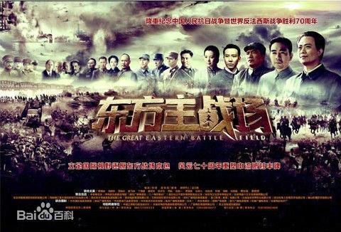 فيلم Alien Battlefield 2015 مترجم
