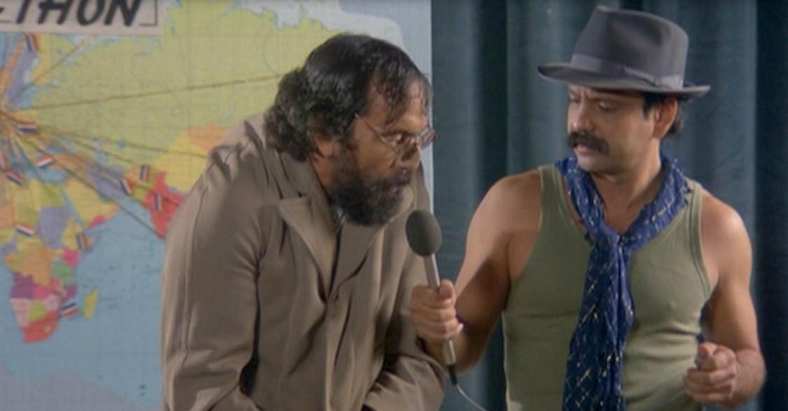 فيلم Still Smokin 1983 مترجم