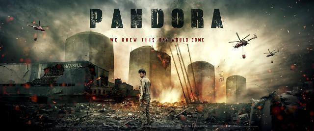 فيلم Pandora 2016 مترجم