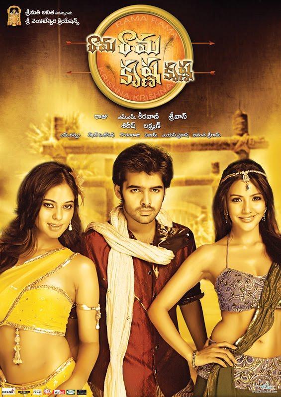 فيلم Rama Rama Krishna Krishna Telugu 2010 مترجم