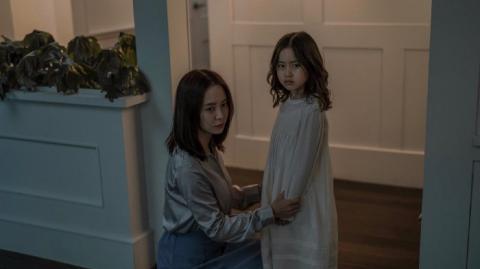 مشاهدة فيلم Intruder (2020) مترجم HD اون لاين