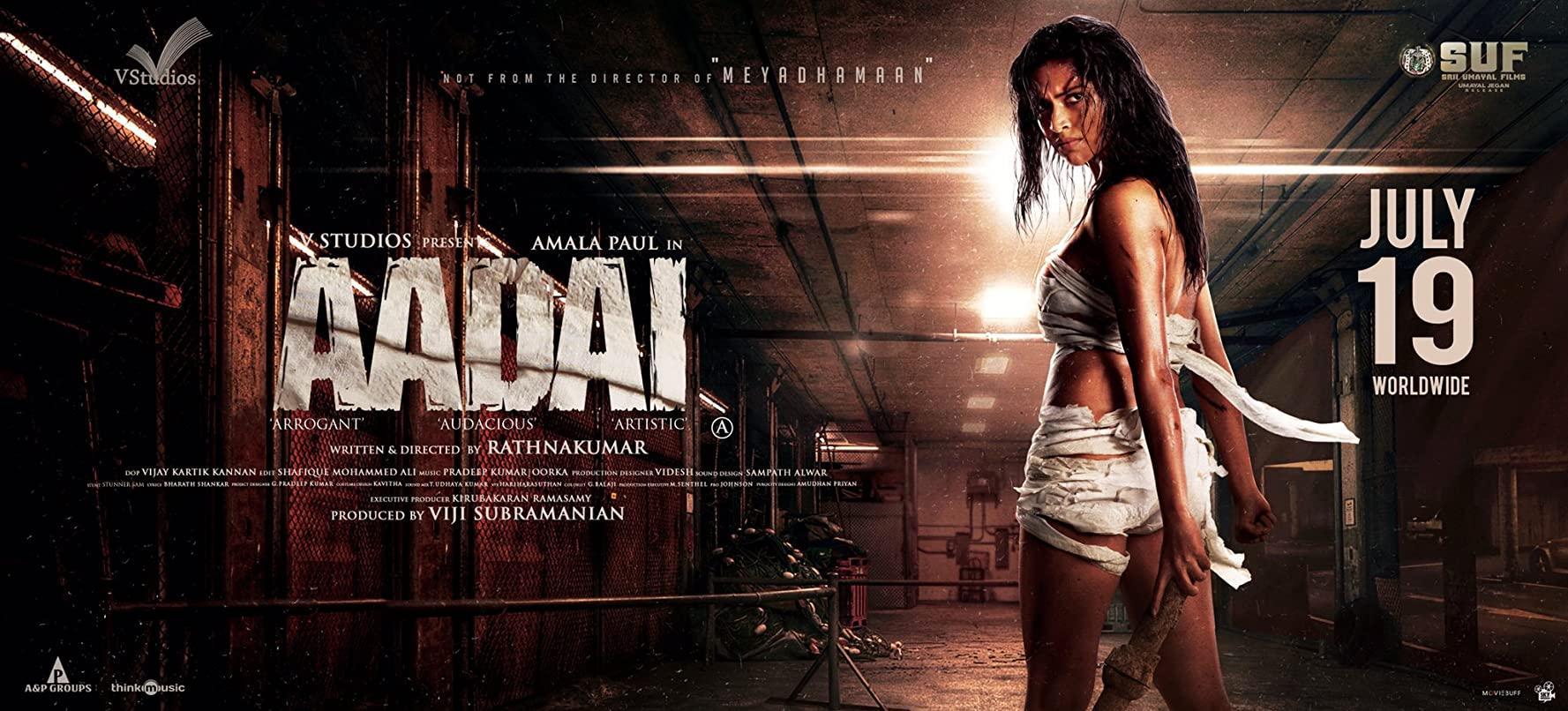 مشاهدة فيلم Aadai (2019) مترجم HD اون لاين