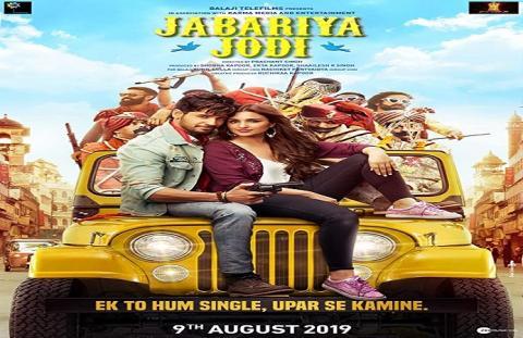مشاهدة فيلم Jabariya Jodi (2019) مترجم HD اون لاين