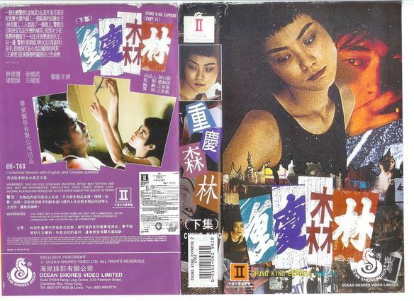 فيلم Chungking Express 1994 مترجم